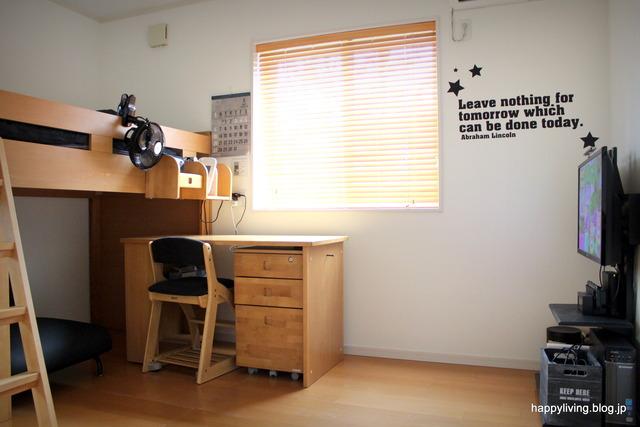 子供部屋 男の子 椅子 張り替え トレーナー (7)