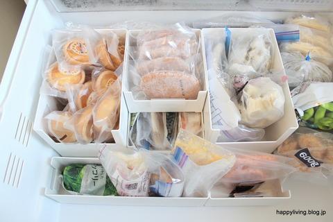 冷凍庫 収納 カインズ スキット Skitto ケース 仕切り (10)