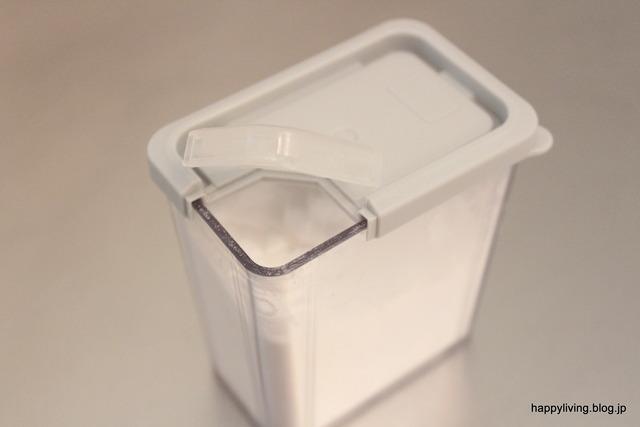 ダイソー 調味料ケース 重曹 魚焼きグリル 収納 (1)