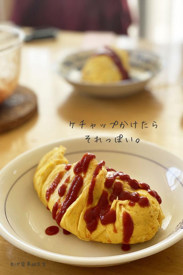 ポリ袋料理3