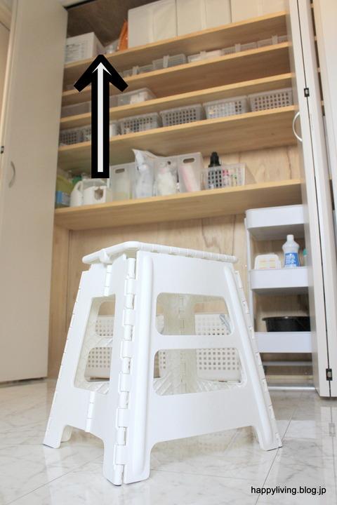 洗面所 収納 ニトリ 踏み台-001