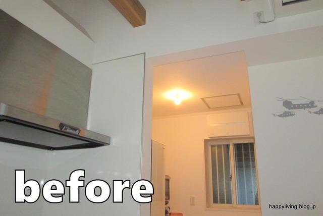シンプル 不易照明 キッチン奥-001