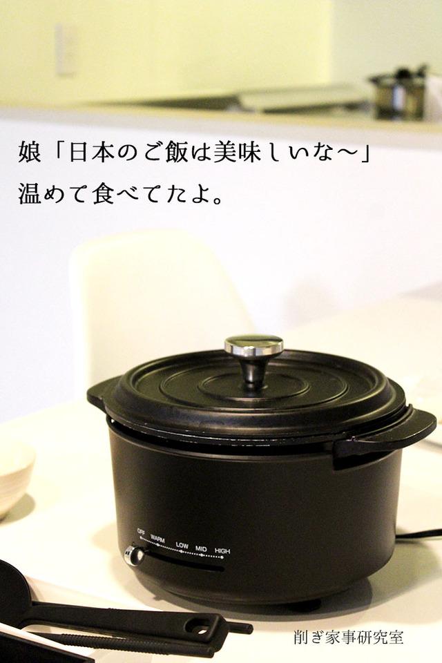 ライブドアブログ大忘年会2019 無印良品 コストコ生活 (7)