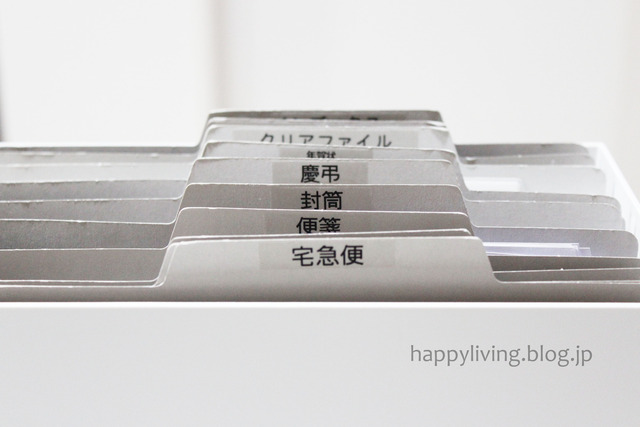 持ち出しフォルダー 年賀状 無印ファイルボックス 収納 (5)
