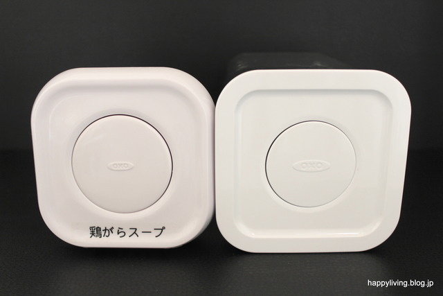調味料ケース 保存容器 オクソー オシャレ OXO (6)