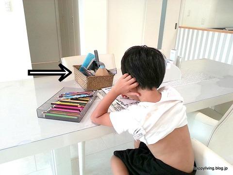 色鉛筆 収納 歯磨きカレンダー 色塗り-001