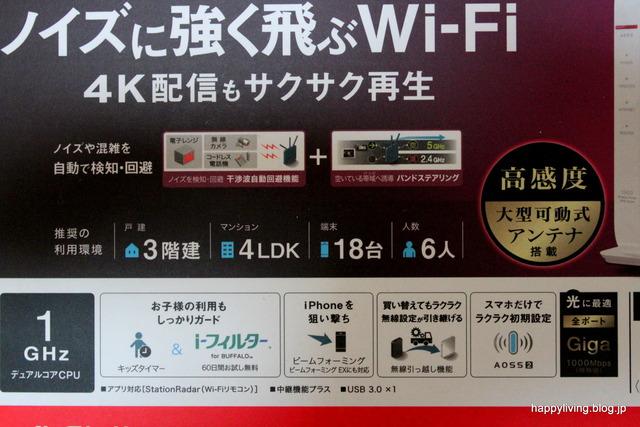 テレビ裏 コード 収納 ルーター コンセント ごちゃごちゃ (3)