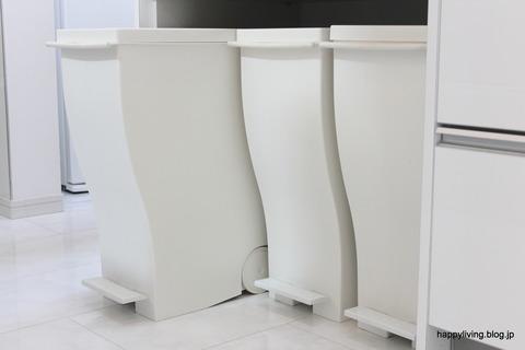 ゴミ箱 ホワイト クードスリムペダル