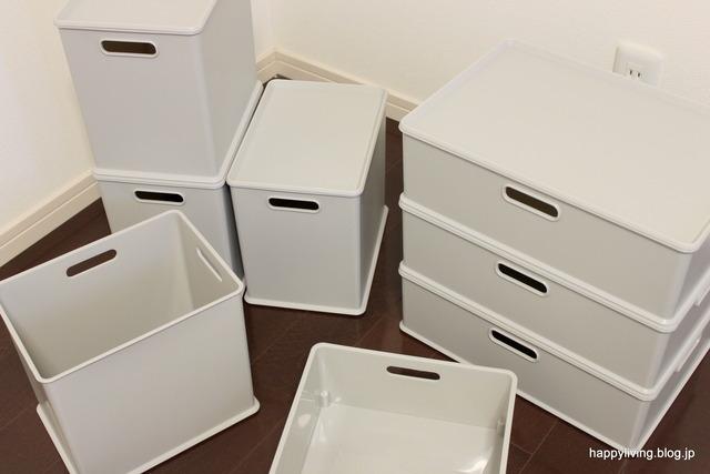 山善 インボックス カラーボックス グレー 収納 (2)