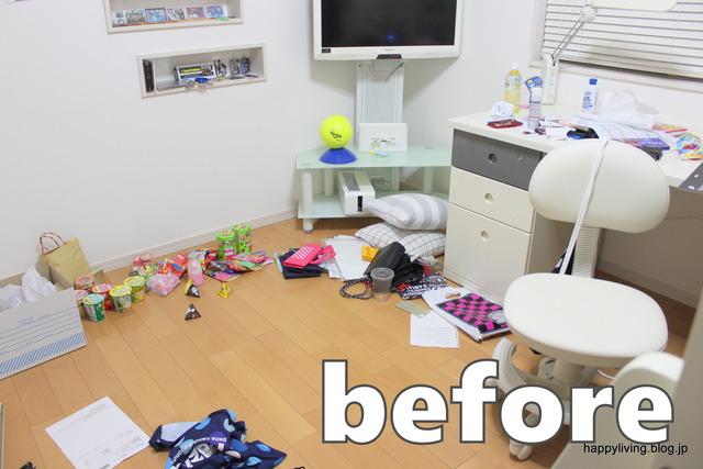 子供部屋 片付け 女の子の部屋 汚部屋 (3)