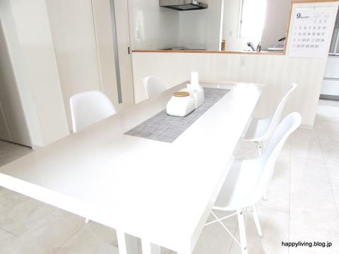 ホワイトインテリア テーブル