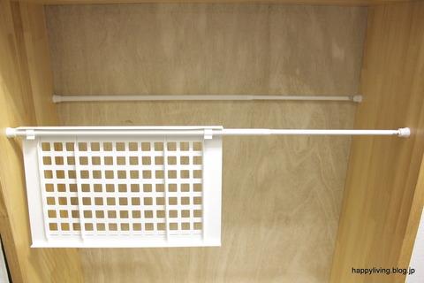 ダイソー つっぱり棒用 棚 玄関収納 100均 (7)