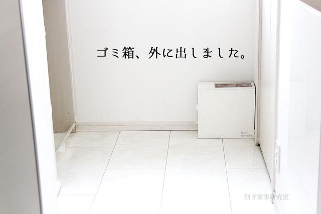 sourif スリープ 除菌 消臭 おしゃれ (6)