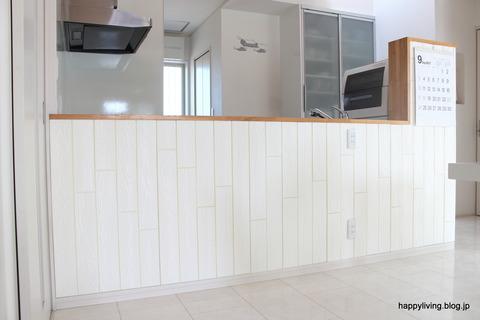 山善 クッションパネル 壁紙貼り替え (5)