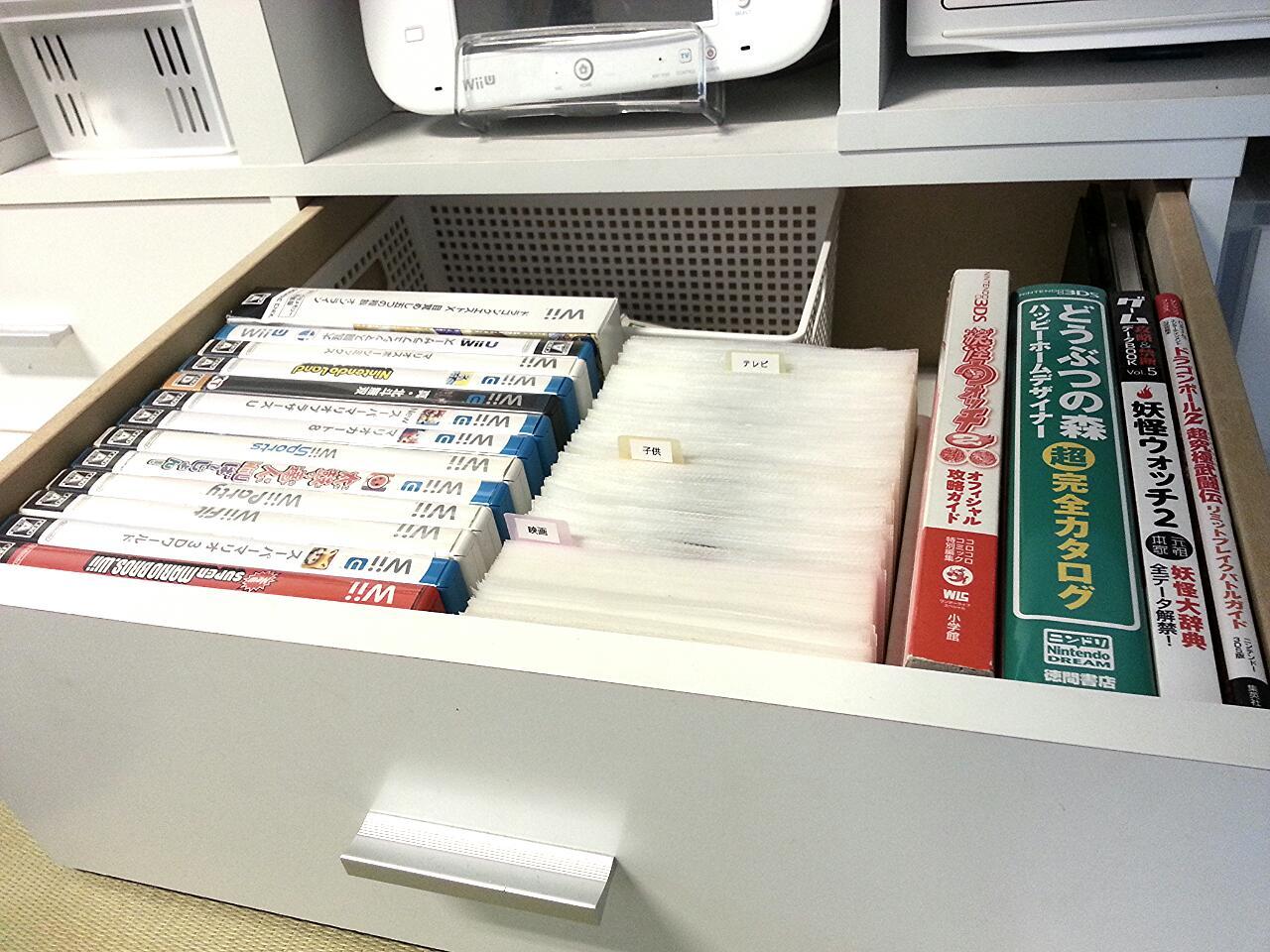 テレビボード引き出しの中 DVD CD 収納法