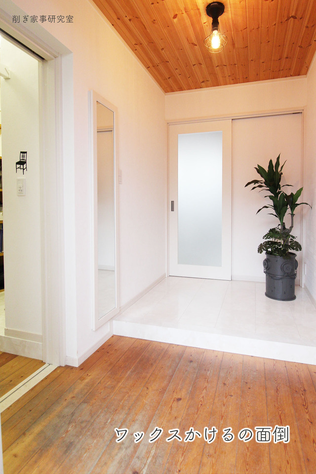 家づくり 玄関3