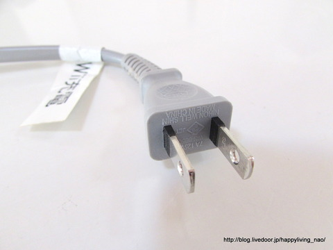 WiiU パッド 充電器 コンセント