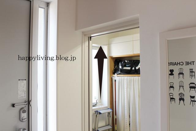Pid4m STOK laundry 室内干し ワイヤー物干し (7)