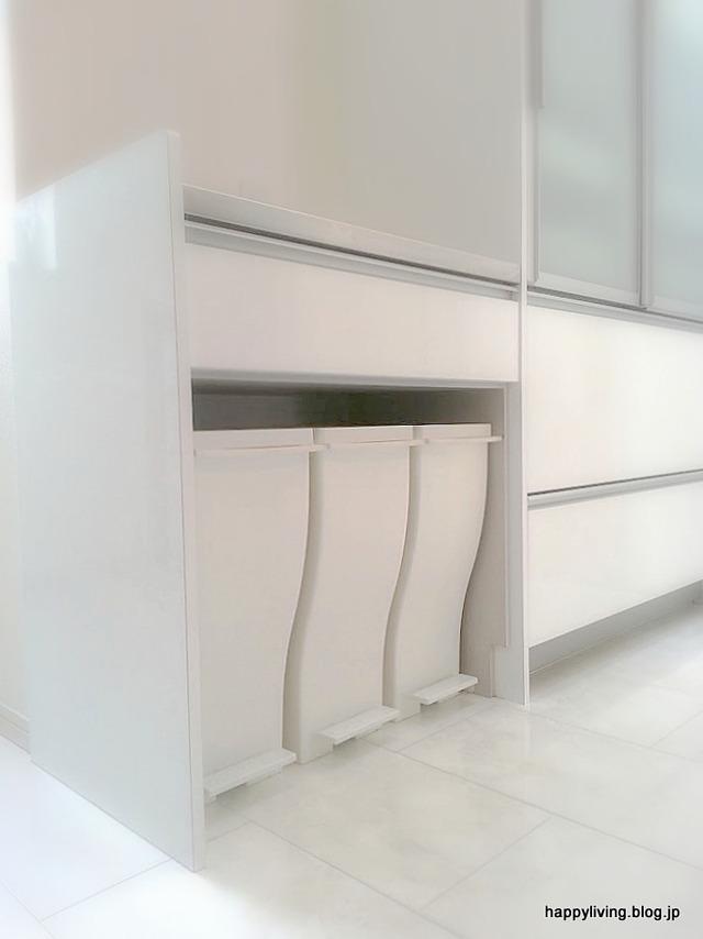 クードスリムペダル ゴミ箱 ホワイトインテリア