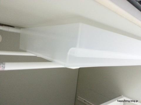 無印良品 PP  キッチン収納アイディア 内引き出し つっぱり棒
