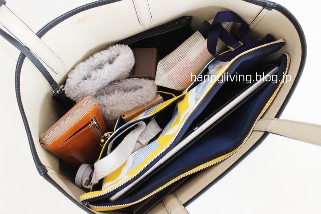 ハンカチ 鍵 Suica Pasumo バッグの中 整理整頓 (8)
