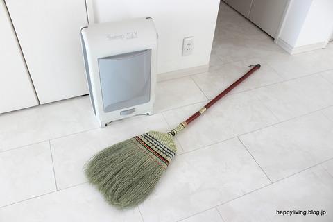 置く掃除機 電動ちり取り スイープイージー (4)
