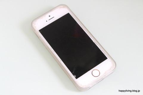 iPhone 格安スマホ