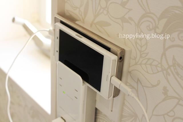 コストコ USBwall 便利 コンセント 2tab (2)