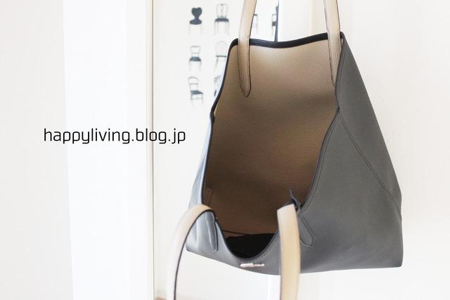バッグの中身 整理収納 バッグインバッグ (5)
