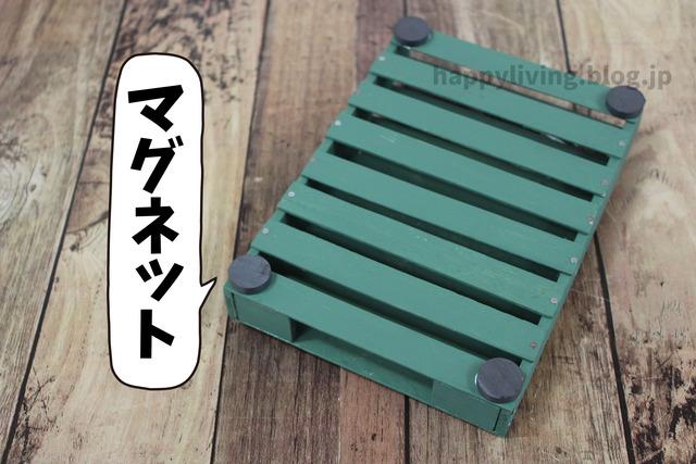 虫よけカバー DIY  maiikkoo 玄関 室外機 (7)