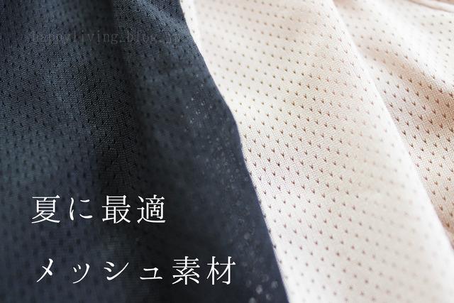 トイレで便利 ワイドパンツの裾が汚れない ペチコート (9)