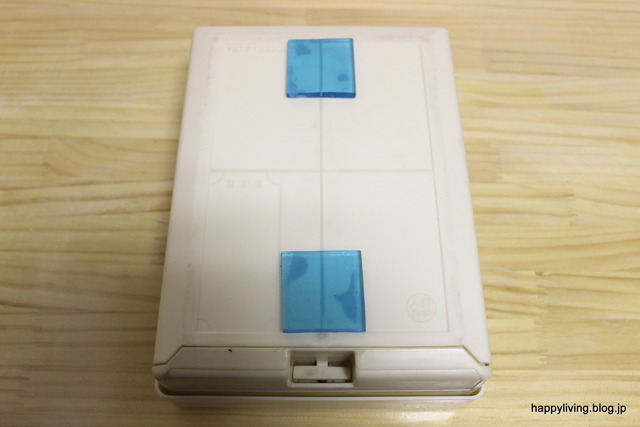 裁縫道具 収納 インボックス 耐震ジェル 収納アイデア (3)