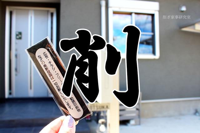 チラシお断り ステッカー ポスト シルバー ステンレス (4)