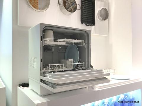 Panasonic 食洗機 オシャレ (2)