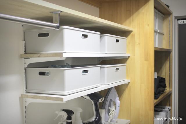 ウォークインクローゼット 収納 インボックス カラーボックス (3)