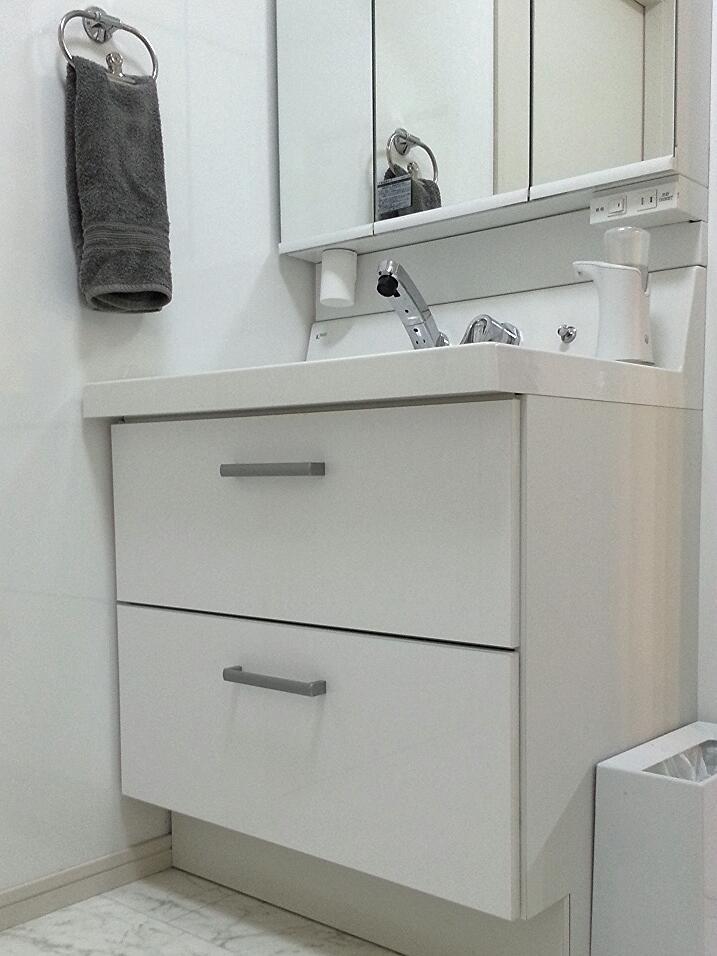 リクシル ピアラ 75㎝幅 洗面台 ホワイト