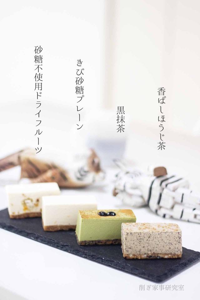 コガネイチーズケーキ3