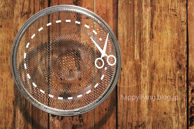 お風呂 排水口 掃除ラク 100均 くるりんポイ (3)