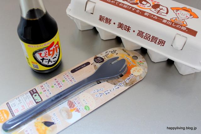 卵かけご飯 TKG からだ想いスプーン (1)