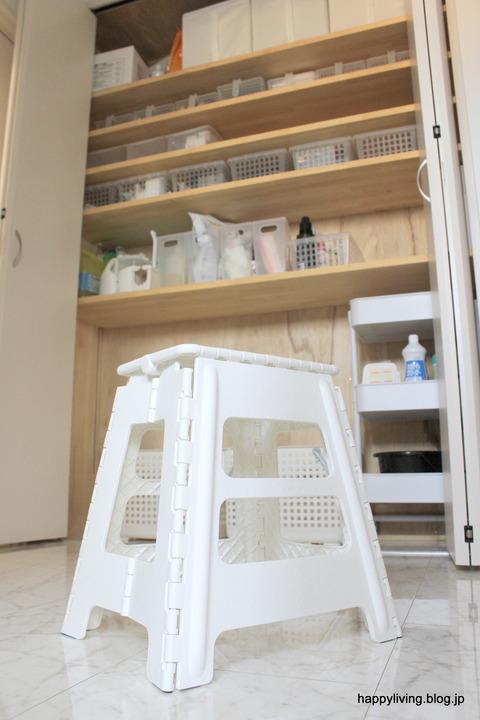 洗面所 収納 ニトリ 踏み台