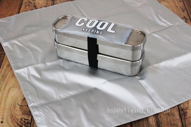 3Coins お弁当グッズ 保冷剤 モノトーン (5)
