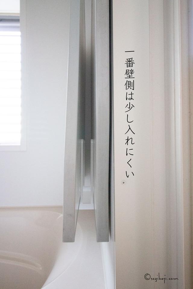 山崎実業-風呂蓋1