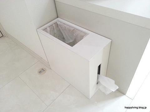 ティッシュ付き ゴミ箱