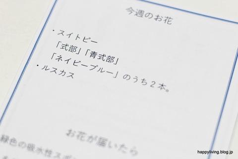 Bloomee Life 花 インテリア 500円 ポスト投函 (3)