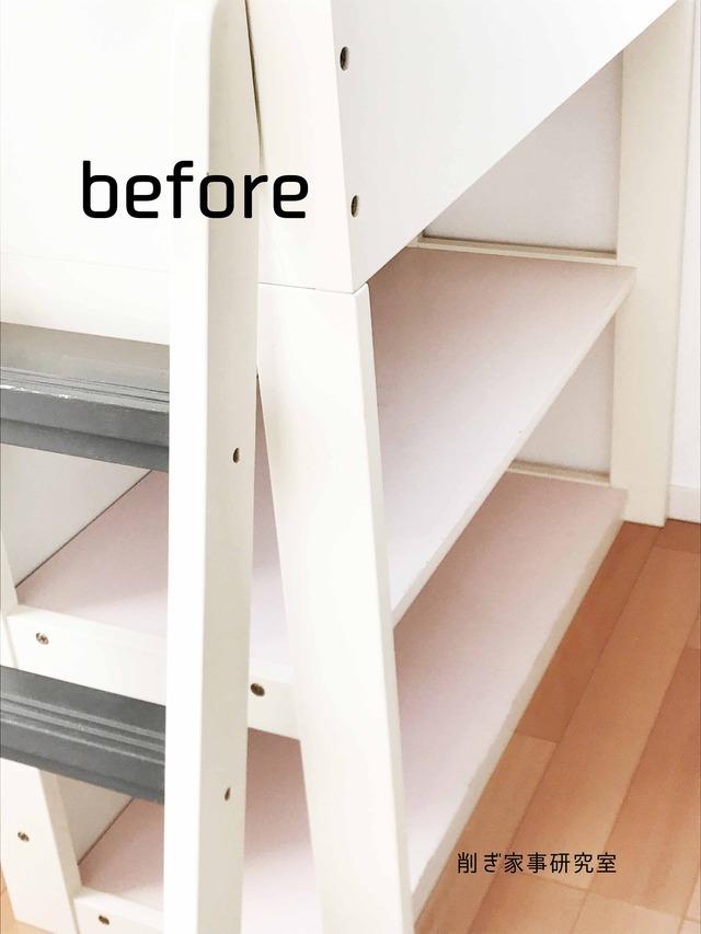 壁紙 残り DIY 棚 子供部屋 (1)