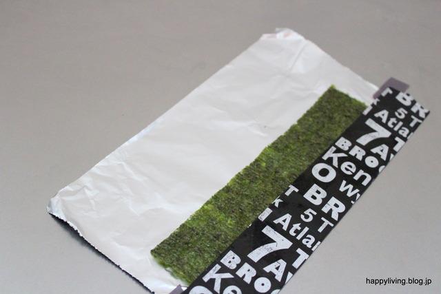 アルミホイル マスキングテープ パリパリ海苔 おにぎり (5)