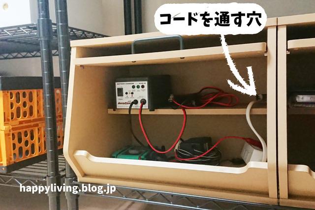山善おうちスッキリプロジェクト 整理収納 片付けモニター (8)