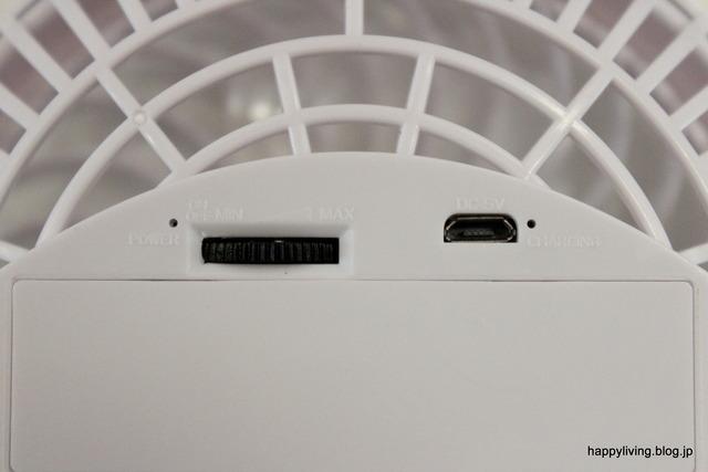 ミニ扇風機 クリップファン モノトーン 充電 USB (2)