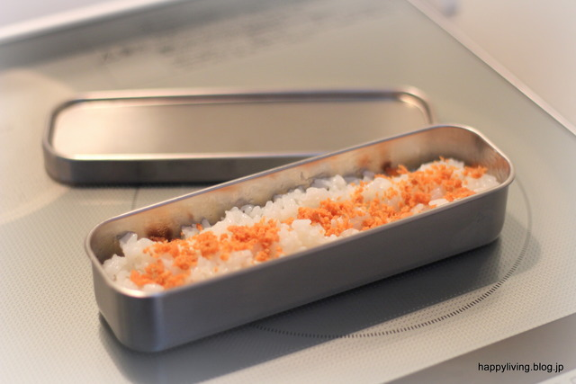 お弁当ごはん 固まらない 冷めたご飯 こめ油 (1)