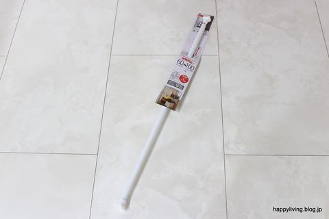 キッチン収納 つっぱり棒 円柱 仕切り ダイソー (3)